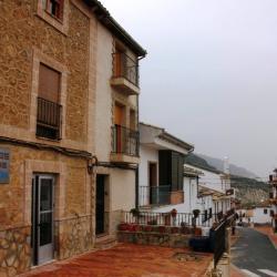 Alojamiento Rural Esquinas