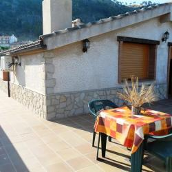 Alojamiento Rural La Higuerilla